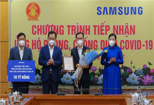 Samsung Vietnam provides support of VND11 billion to prevent and control COVID-19 in Thai Nguyen